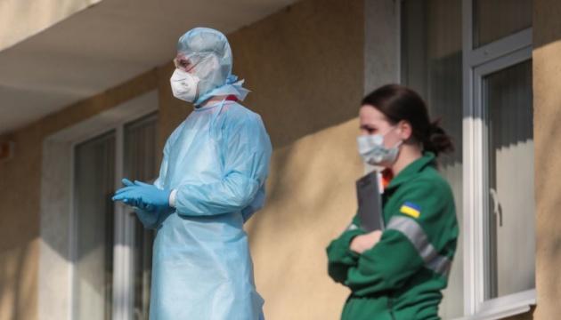 Работа медучреждений, задействованных в борьбе с COVID-19, будет оплачиваться по спецтарифам