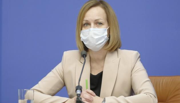 """В Украине заработает социальная инициатива """"Помощь рядом"""""""