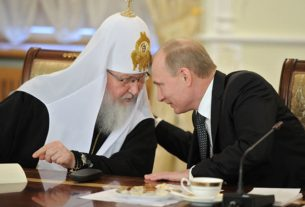 Кирилл Гундяев и Владимир Путин