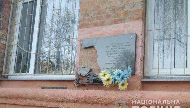 Минветеранов просит усилить контроль за сохранением памятников погибшим бойцам АТО