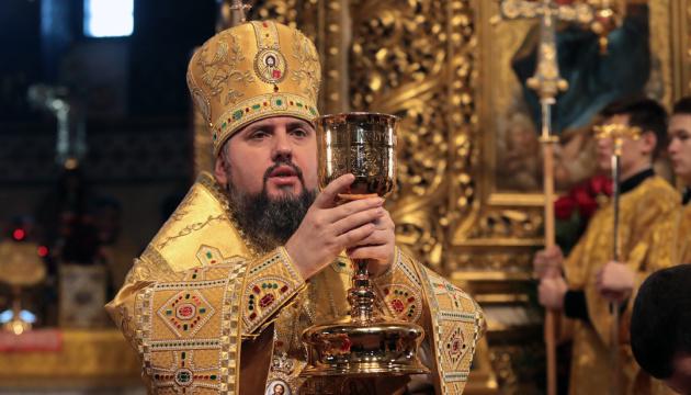 Епифаний - о Вербном воскресенье: Священники ПЦУ будут рядом в молитве