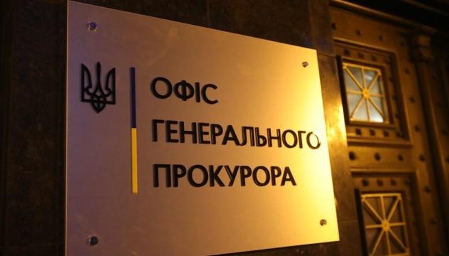 Офис генпрокурора передал более 1,8 миллиона на нужды трех больниц