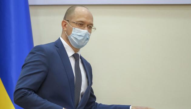 """Украине придется жить с """"карантинными"""" ограничениями минимум два года - Шмыгаль"""