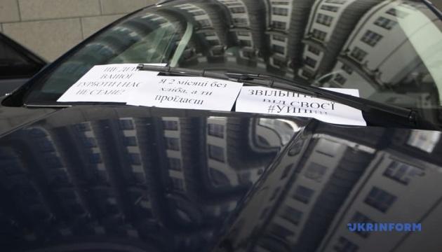 Под Кабмином предприниматели протестуют против карантина