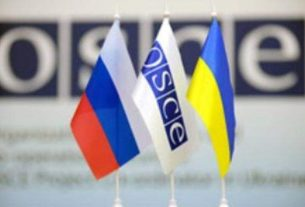 переговоры ТКГ в Минске