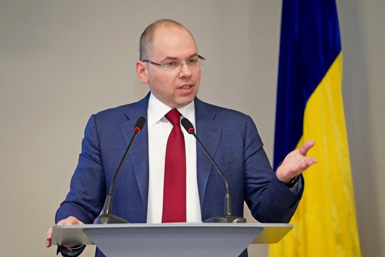 Максим Степанов.