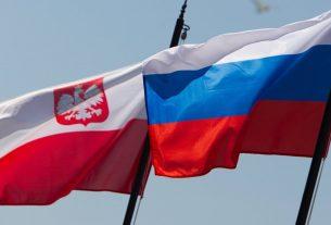 Польша и РФ