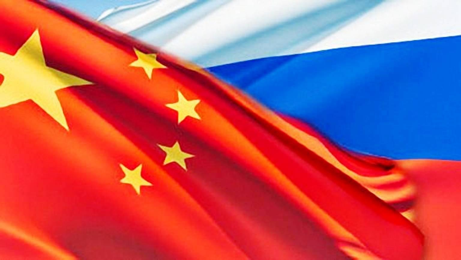 Флаги Китая и РФ
