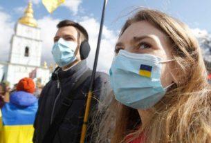 Украина на карантине