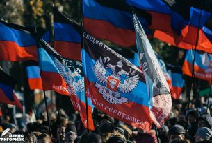 "Флаг ""ДНР""."