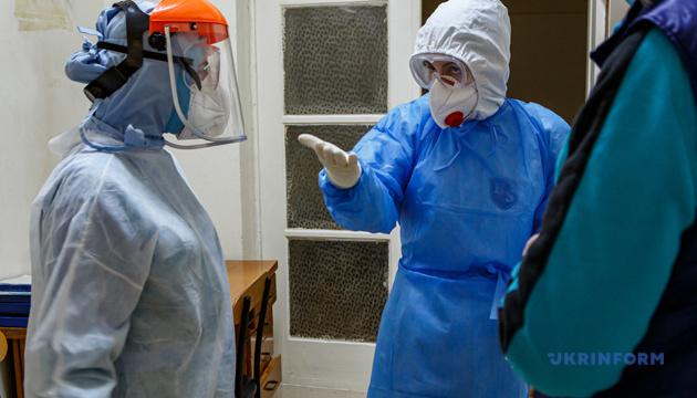 В Украине за сутки - 325 новых случаев COVID-19