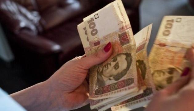 """В Украине запустили соцпрограму """"детских"""" выплат ФЛП - как получить и сколько"""