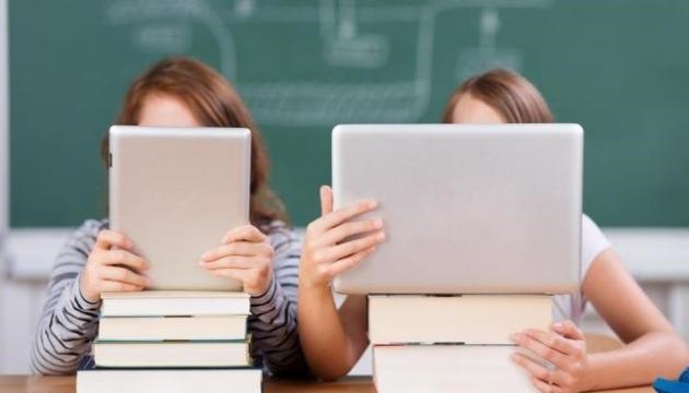 В Украине стартует конкурс для учителей-инноваторов
