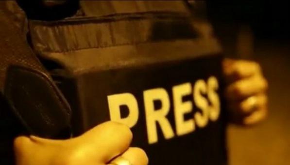 Украина и еще 20 государств призывают защитить свободу прессы