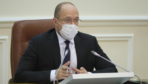 Шмыгаль объяснил, почему медики не получили надбавки за март