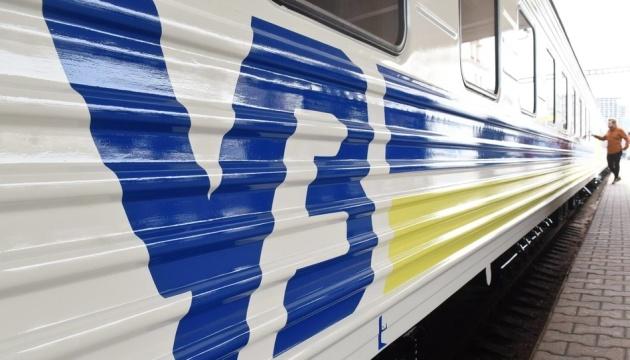 Криклий анонсировал еще 12 поездов с 1 июня