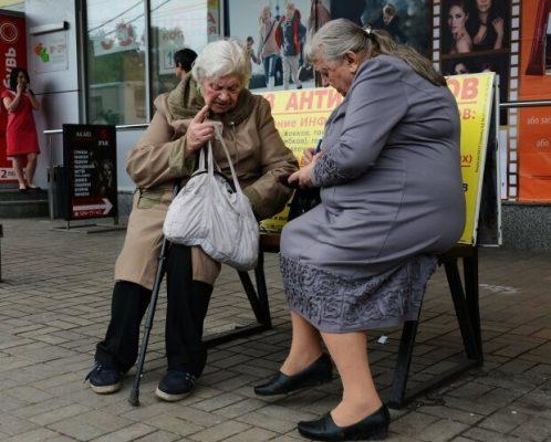 Чего ожидать от пенсионной реформы.