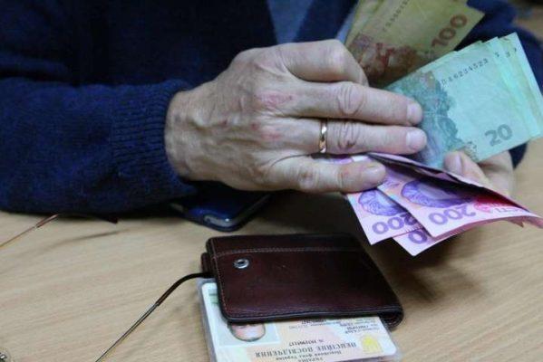 Новости для пенсионеров.