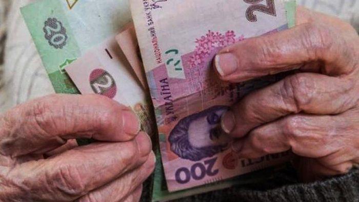 Индексация пенсий с 1 июля.