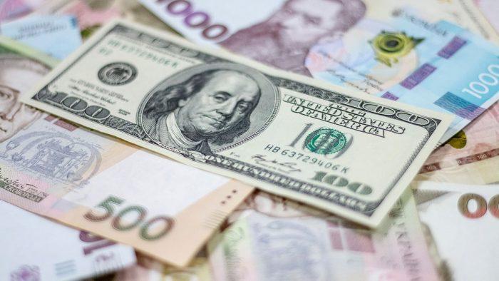 Курс валют на 28 мая 2020.