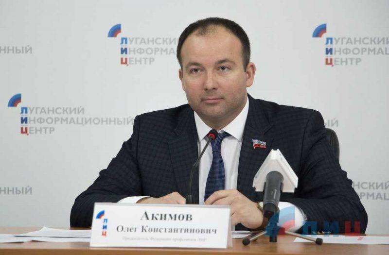 Олег Акимов