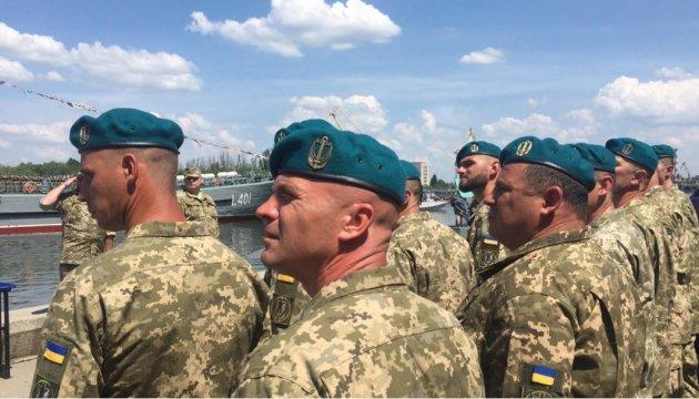 Украинские морпехи отмечают профессиональный праздник