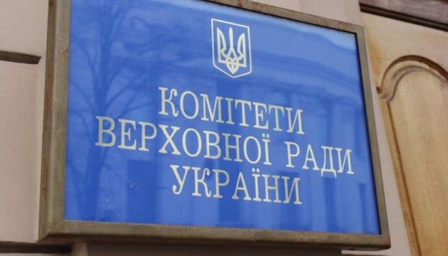 Изменения в закон о господдержке культуры прошли комитет