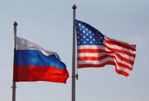Флаг РФ и США