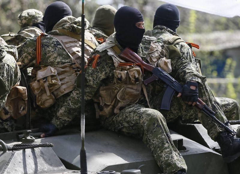"""боевики """"ЛДНР"""""""