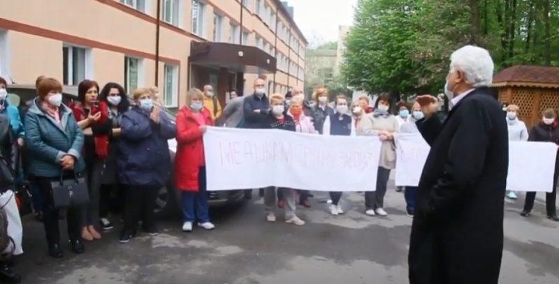 Протест врачей в Виннице