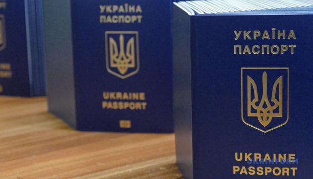 Кабмин запретил украинцам ездить в Беларусь по внутренним паспортам с 1 сентября