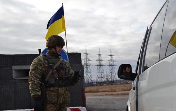 КПП на Донбассе