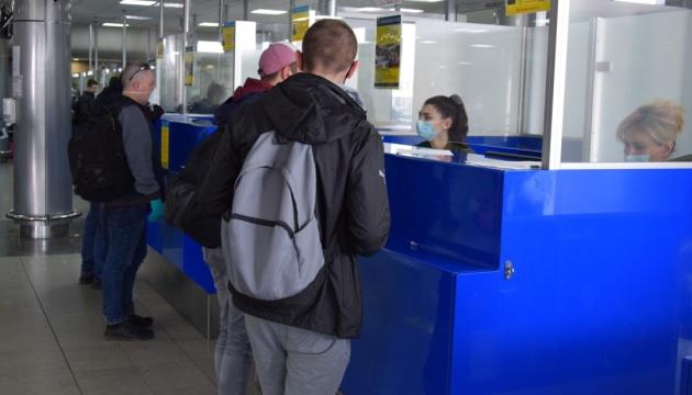 В Украину пятью самолетами эвакуировали еще почти 800 граждан