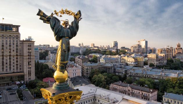 Начался отбор кандидатов на назначение стипендий имени Героев Небесной Сотни