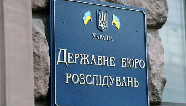 Дела Майдана: следователи ГБР в этом году объявили 13 подозрений