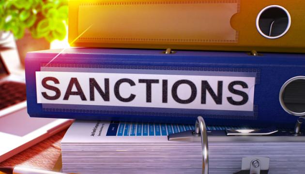 Законодательство относительно санкций в Украине требует изменений - правозащитники