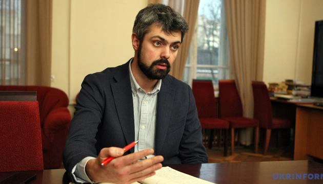 Украина сейчас не должна выбирать между 8 и 9 мая - Дробович