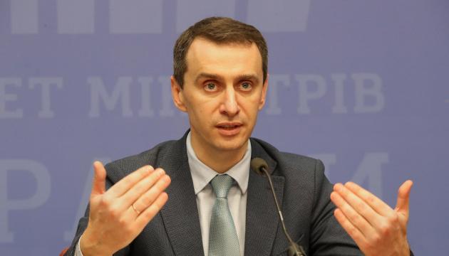 ИФА-метод значительно расширит тестирование на коронавирус в Украине - Ляшко