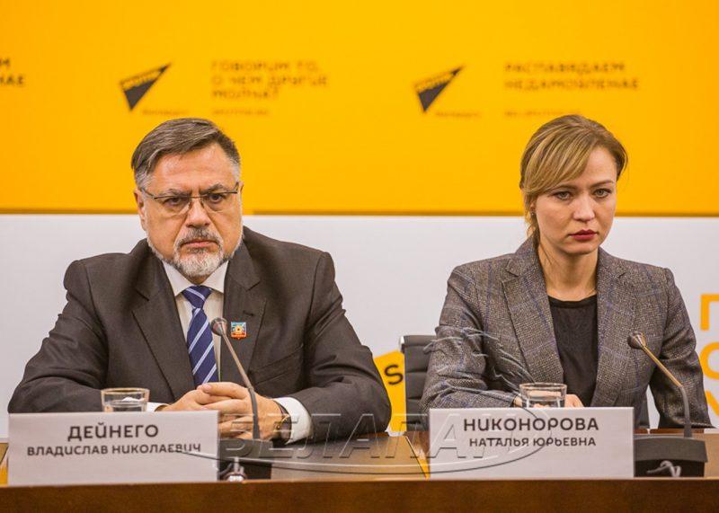 Владислав Дайнего и Наталья Никонорова