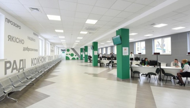 Сервисные центры МВД заработают 12 мая - записаться можно через электронную очередь