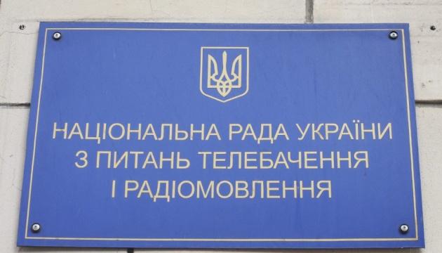 Языковые квоты на радио и ТВ: Герасимьюк анонсировала спецбрифінг Нацсовета