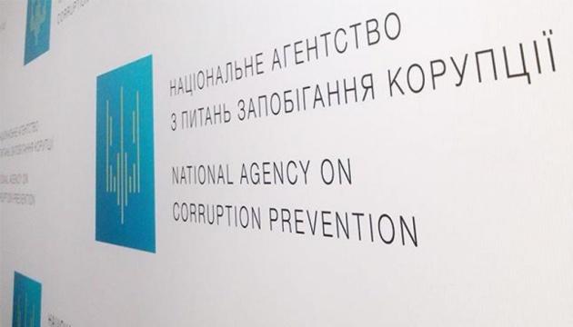 НАПК проверит заявление Лероса о коррупции в Минэнерго