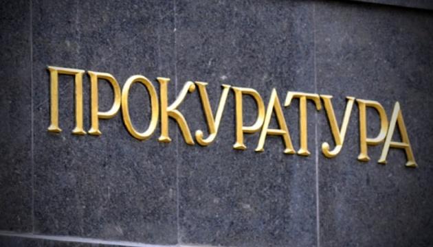 """В Украине объявили подозрение """"министру топлива ЛНР"""""""