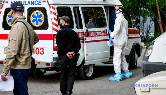 К ослаблению карантина не готовы пять областей и Киев - Минздрав