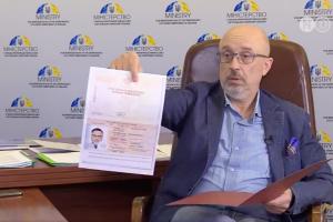 Вице-премьер Алексей Резников.