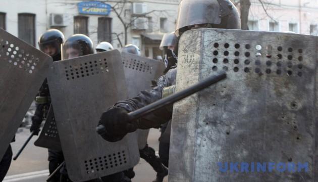 Дела Майдана: двум экс-беркутовцам объявили подозрение в фальсификации доказательств