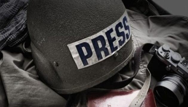 """ЮНЕСКО запускает глобальную кампанию """"Журналистика без страха"""""""