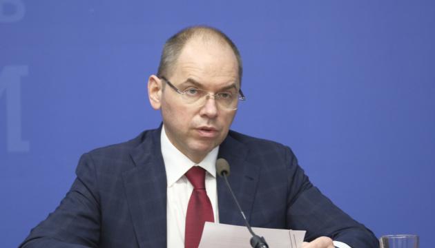 Степанов говорит, что сейчас в Украину поставляют лекарства, закупленные в предыдущие годы