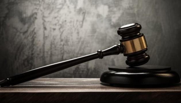 Суд снова перенес рассмотрение дела Мартыненко