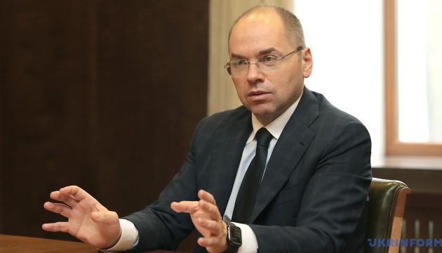Показатель иммунизации в Украине из-за карантина снизился на 20-40% - Степанов